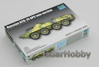Trumpeter 07138 1/72 Russian BTR-70 APC late version