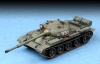 Trumpeter 07146 Russian T-62 MBT Mod.1962