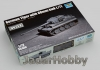 Trumpeter 07164 1/72 German Tiger with 88mm kwk ...