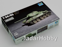 Trumpeter 07167 1/72 Russian T-34/85