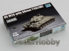 Trumpeter 07170 1/72 US M26 with 90mm T15E2M2