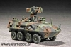 Trumpeter 07271 US LAV-AT (1:72)
