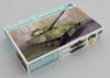 Trumpeter 09583 1/35 Soviet Object 292 Experienced-Tank