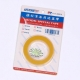 U-Star UA-90012-3 Masking Tape 3mm