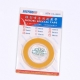U-Star UA-90012-6 Masking Tape 6mm