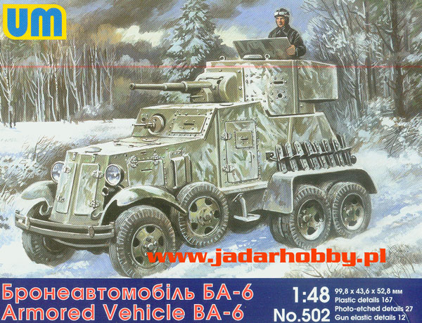 UM 501, Soviet Armored Vehicle, BA-10, 1/48,