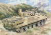 UM 234 - BMP-3 Export Version (1/35)