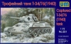 UM 251 Captured T-34/76 (1940) (1/72)