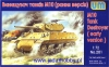 UM 201 1/72 M10 Tank Destroyer - early version