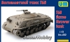 UM 450 1/72 T68 Flame thrower tank
