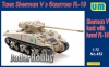 ​UM 452 1/72 Sherman V tank with turret FL-10