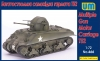 UM 466 1/72 Multiple Gun Motor Carriage T52