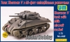 UM 468 1/72 Sherman V tank with 60lb aircraft rocket