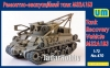 UM 470 1/72 M32A1B3 Tank Recovery Vehicle