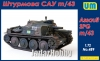 UM 489 1/72 Self-propelled Gun Sav m/43