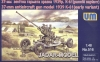 UM 516 1/48 Soviet 37-mm antiaircraft gun K-61 (early variant)