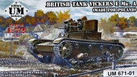 UM-MT 671-01 1/72 British tank Vickers E Mk.A (made for Poland) (plastic tracks)