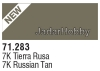 71283 Vallejo Model Air 7K Russian Tan