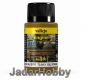 Vallejo 73813 Oil Stains (40ml)