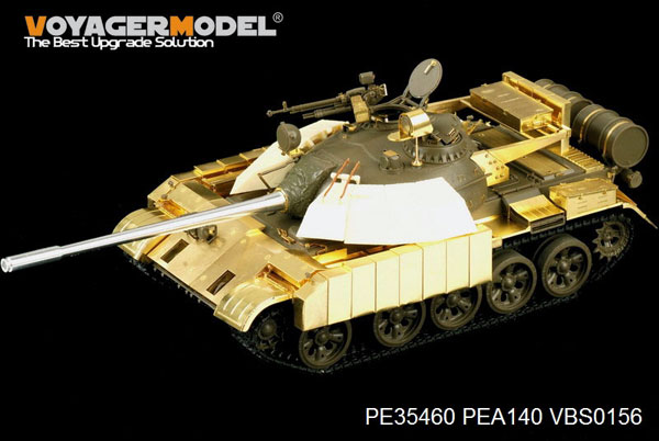 Voyager PE35460 T-55 Enigma MBT (1:35)
