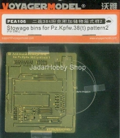 Voyager PEA106 1:35 Stowage bins for Pz.Kpfw.38(t) pattern 2