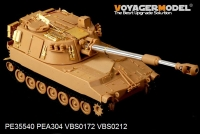 Voyager PE35540 1:35 US Army M109A2 Self-propelled howitzer