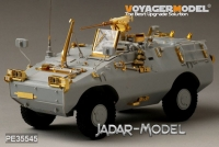 Voyager PE35545 1/35 Italian Army PUMA 4X4 Armored Vehicle