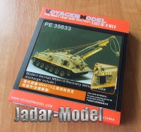 Voyager PE35633 1:35 German M88A1G Recovery Vehicle