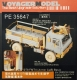 Voyager PE35647 1:35 US M1078 FMTV (Armored Cab) Basic Set