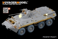 Voyager PE35757 1/35 BTR-80A APC Basic Set (for TRUMPETER 01595)