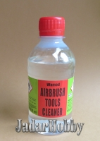 Wamod - Airbrush Tools Cleaner (250 ml)
