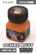 Wilder HDF-NL-28 - Ochre Rust Speckling Effect (50ml)
