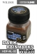 Wilder HDF-NL-32 - Dark Rainmarks Wash (50ml)