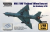 Wolfpack WP48095 1/48 MiG-21MF 'Fishbed' Wheel bay set