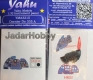 Yahu Models YMA3215 (Backorder) 1/32 Do 335 (HK Models)