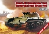 Zebrano SEA033 1/72 Obyekt 483 Flamethrower Tank