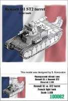 Zebrano 100062 1/100 Renault D1 w. ST2 turret French light tank