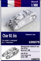 Zebrano 100079 1/100 B1 bis French heavy tank