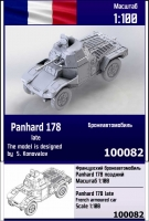 Zebrano 100082 1/100 Panhard 178 (late) French armoured car