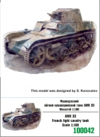 Zebrano 100042 1/100 AMR33 French light cavalry tank