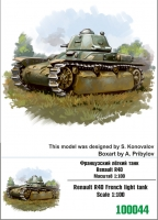 Zebrano 100044 1/100 Renault R40 French light tank
