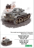 Zebrano 100045 1/100 Pz.Kpfw. 35R 731(f) German light tank