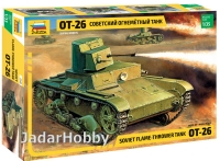 Zvezda 3540 1/35  Soviet tank OT-26 (Flame thrower)