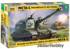 Zvezda 3630 1/35 MSTA 2S19M2 Self Propelled Gun, 152 mm