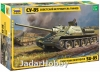 Zvezda 3690 1/35 SU-85 Soviet self propelled gun