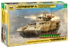 Zvezda 3695 1/35 TERMINATOR-2 Russian military machine fire support tank