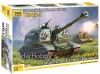 Zvezda 5045 1/72 Russian 152 mm Self-Propelled Howitzer MSTA-S