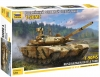 Zvezda 5065 1/72 T-90MS Russian main battle tank