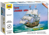 Zvezda 6509 (BACKORDER) 1/350 Golden Hind - Snap Fit
