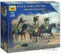 Zvezda 6812 1/72 French Dragoons 1812-1814 - Snap Fit